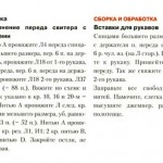 sviter_dlya_sobaki_spitsami_1