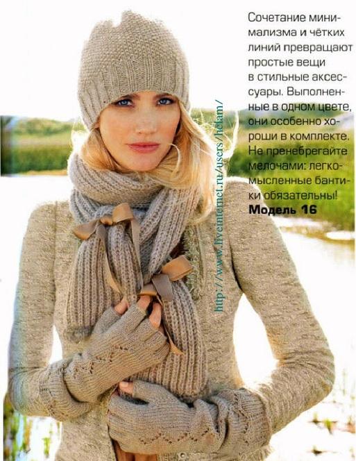 Шапка спицами жемчужным узором в комплекте с шарфиком и митенками