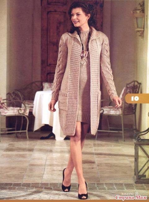 Платье и пальто спицами