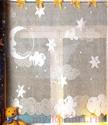 Занавеска крючком в детскую «Луна и звезды»