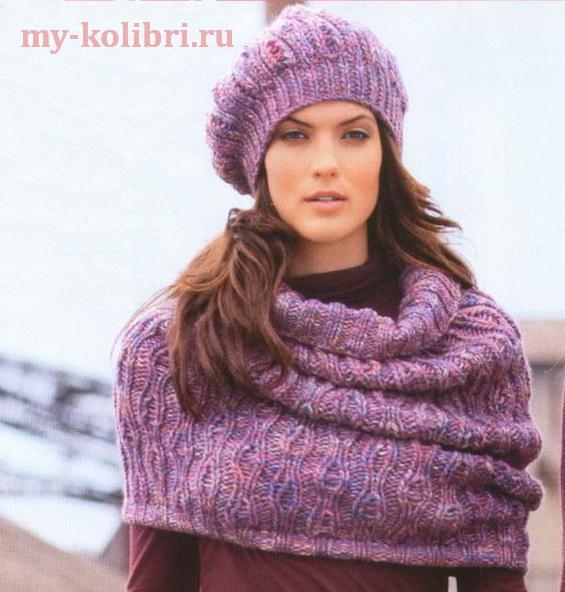 Шапка спицами в комплекте с шарфом-накидкой «Лиловые мотивы»