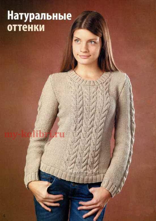 модный свитер спицами узором путанка и косами