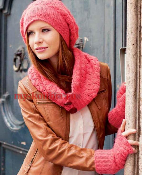 Шапка крючком в комплекте шарфом и митенками