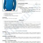 Молодежный свитер спицами платочной вязкой «Space Girl»_1