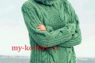 Женский свитер спицами полупатентным узором и высоким воротником