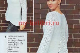 Ажурный пуловер спицами «Белый плен»_3