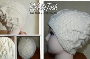Вязание шапки спицами с красивыми аранами_3