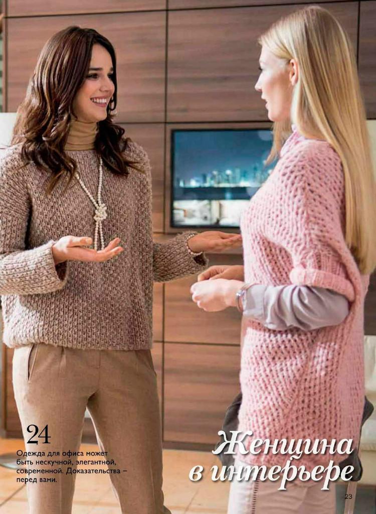 Пуловер спицами из толстой пряжи сетчатым узором