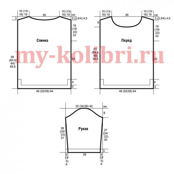 Модный свитер спицами сетчатым узором и боковыми разрезами1