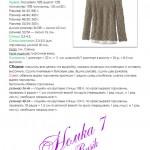 Пуловер спицами ажурными узорами на осень фото_1