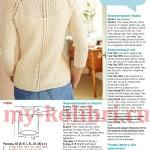 Укороченный пуловер спицами с удлиненной спинкой_1
