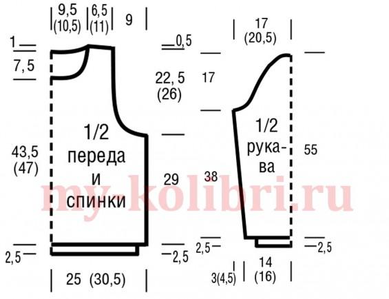 Ажурный свитер спицами из ленточной пряжи_1