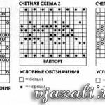shapka1g-sh3