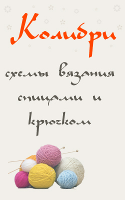 Костюм Лавина Женский