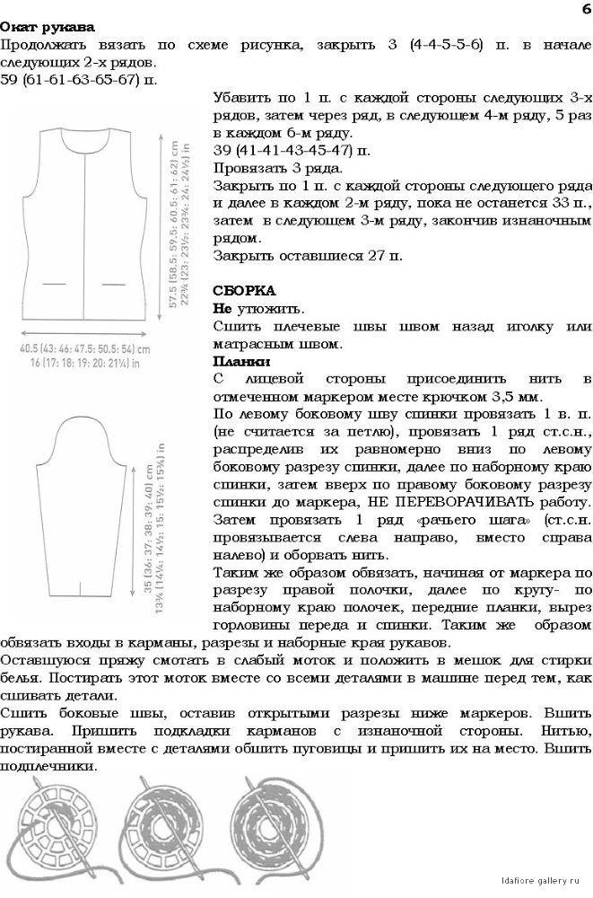 http://my-kolibri.ru/wp-content/uploads/2013/03/0_4ddf3_f928280a_XXL.jpg