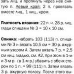 ajur-let-plat2