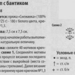 belaja-maika1