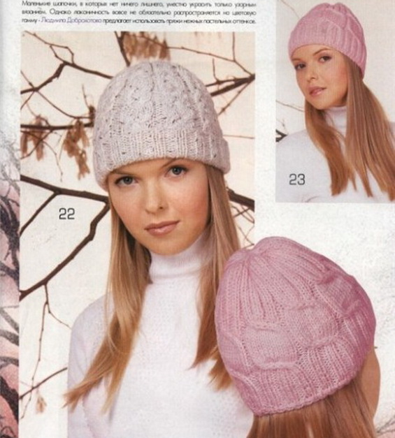 Две классические шапочки спицами с косами
