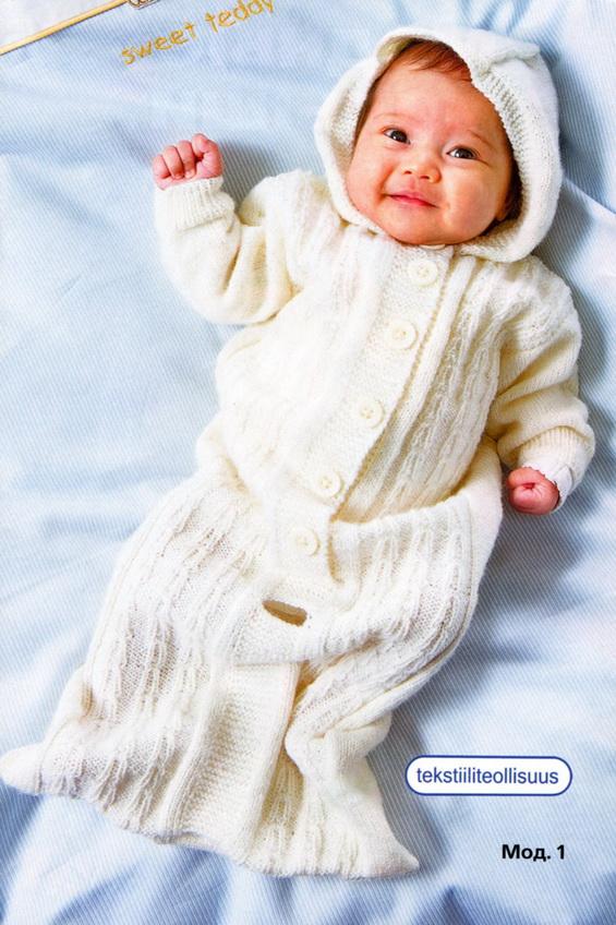 Конверт новорожденному спицами