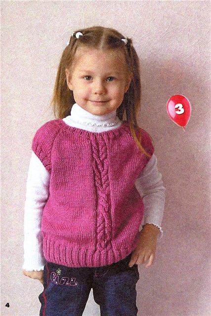 Интернет-магазин детской одежды Заботливая Мама