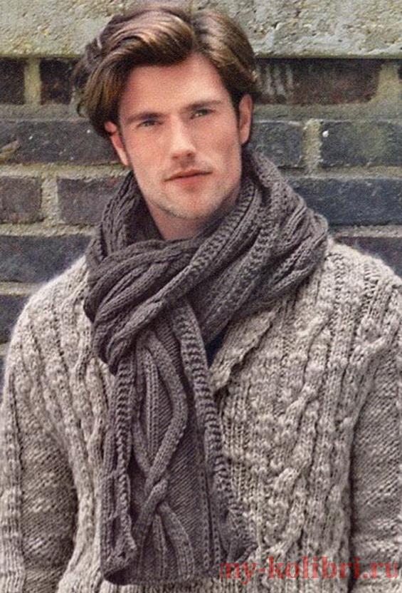 Мужской шарф спицами рельефным узором «Ирландия»