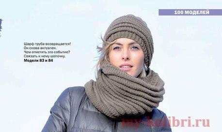 Простая шапка спицами и шарф-