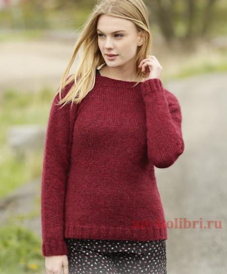 Классический свитер женский