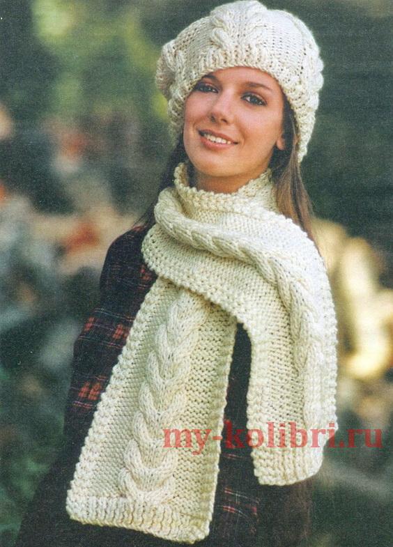 Берет и шарф спицами узором из простых кос «Белое очарование»