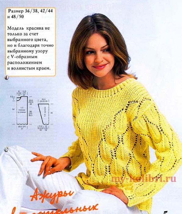 пуловер спицами с V-образной кокеткой