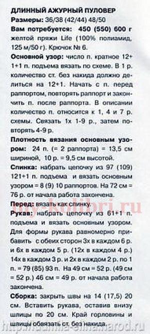 http://ludmila-elina.narod.ru