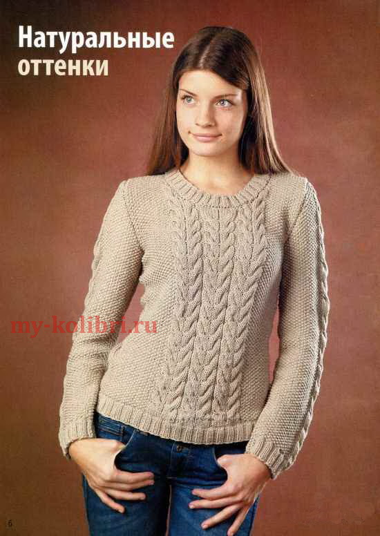 свитер спицами узором «путанка» и косами