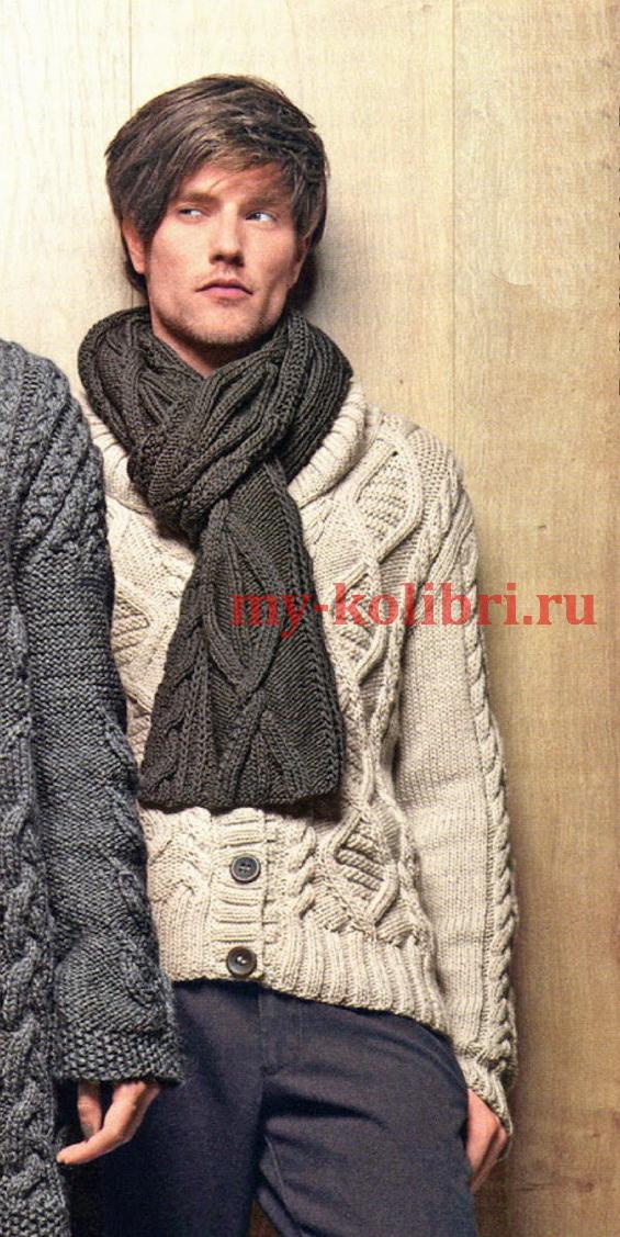 Мужской шарф спицами узором из ромбов