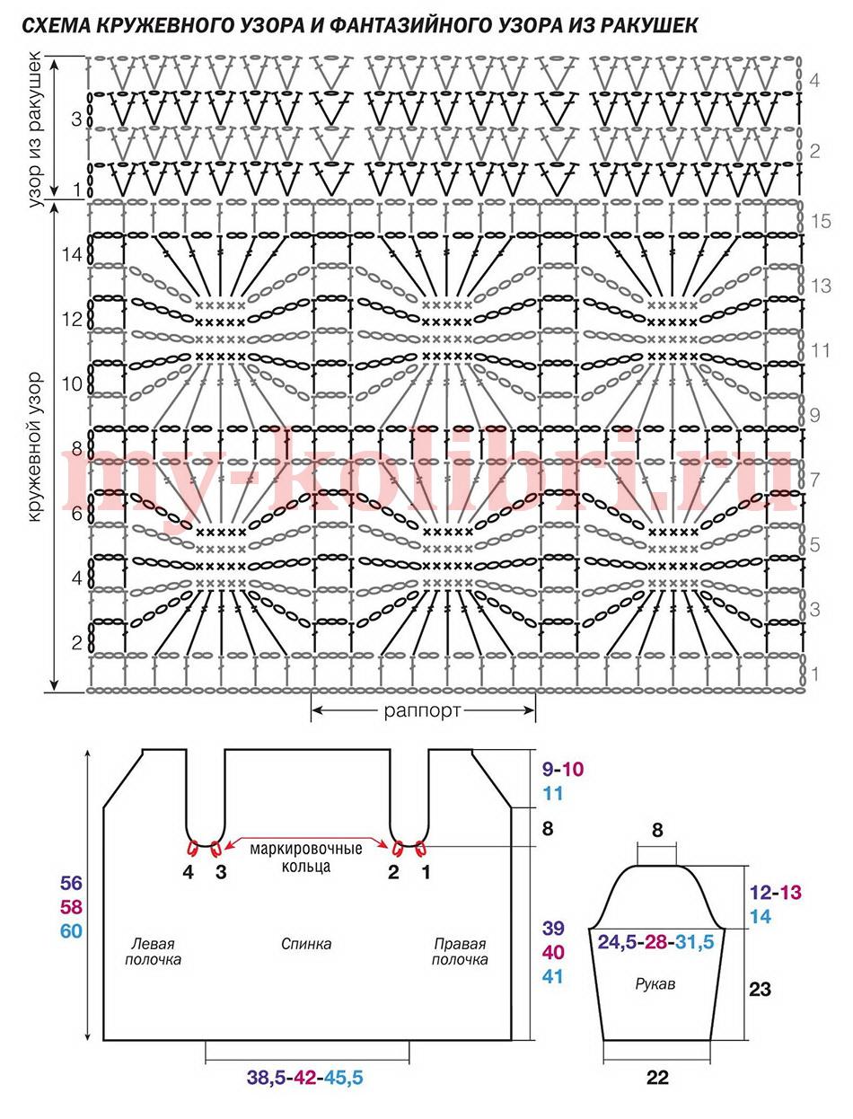 Узор ракушки крючком схема фото