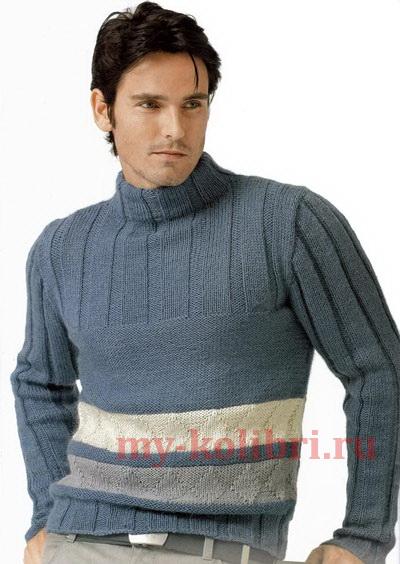 Мужской свитер спицами с высоким воротником