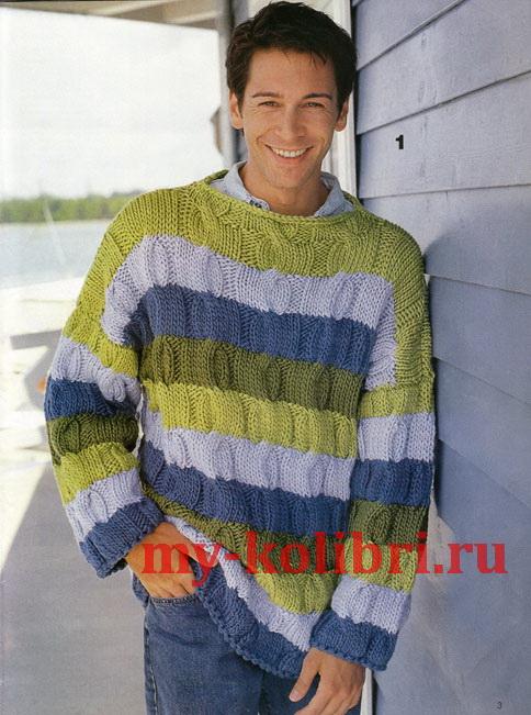 Мужской пуловер спицами узором из кос с контрастными полосками